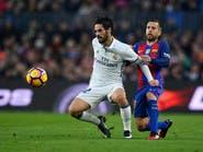 ألبا: فوز برشلونة على ريال مدريد لا يعني نهاية الدوري