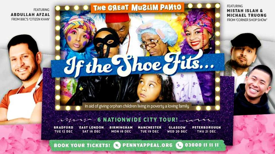 The show has sold out all its six UK city dates. (Photo Courtesy: The Great Muslim Panto)