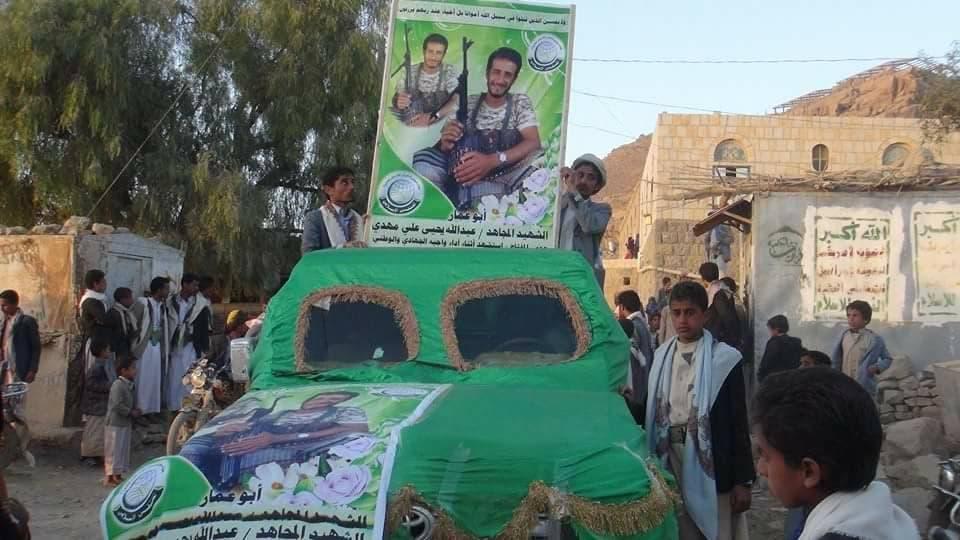 الملتقى الاسلامي التابع للحوثيين يشيع واحد من قتلاه