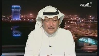 النفيعي القابضة: ميزانية السعودية تدفع نمو القطاع الخاص