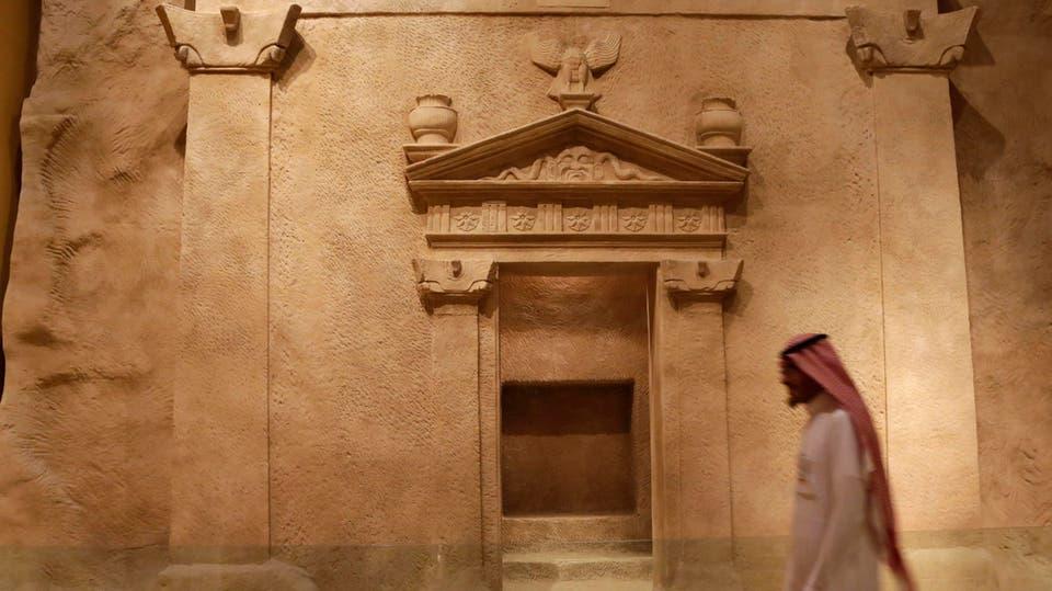 الدول المسموح لها بالتاشيرة السياحية السعودية