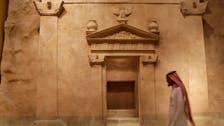 السعودية تقدم فرصة لاستعراض التجارب السياحية المبتكرة