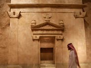 EY: صندوق التنمية السياحي السعودي يحفز الاستثمار الأجنبي بالقطاع