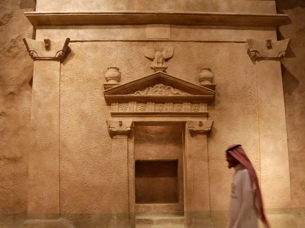 هذه تفاصيل التأشيرة السياحية السعودية الجديدة