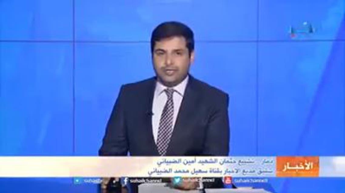 yemeni tv