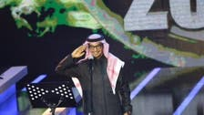 Top Saudi singers celebrate the kingdom's football team in a night to remember