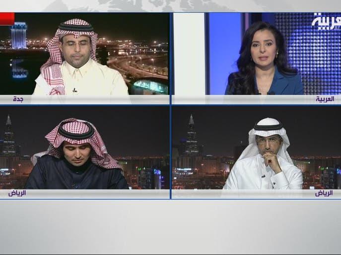 كيف ينظر خبراء الاقتصاد بالسعودية لميزانية 2018؟