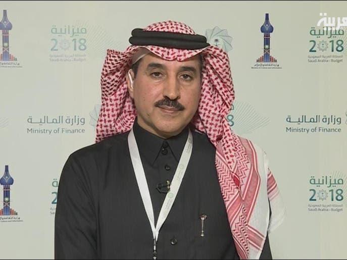خبير للعربية: ميزانية السعودية تدعم المشاريع الرأسمالية