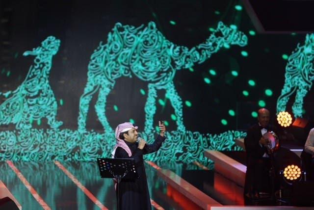 Green Hall concert Saudi Arabia. (Abdulaziz al-Nozhah)