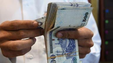 تحويلات الوافدين من السعودية تقفز 6% لـ33.9 مليار ريال