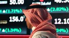 Saudi Arabia estimates revenue of SR85 billion from Goods and Services Tax
