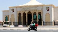 Qatar plays major role in funding European Muslim Brotherhood groups: Report