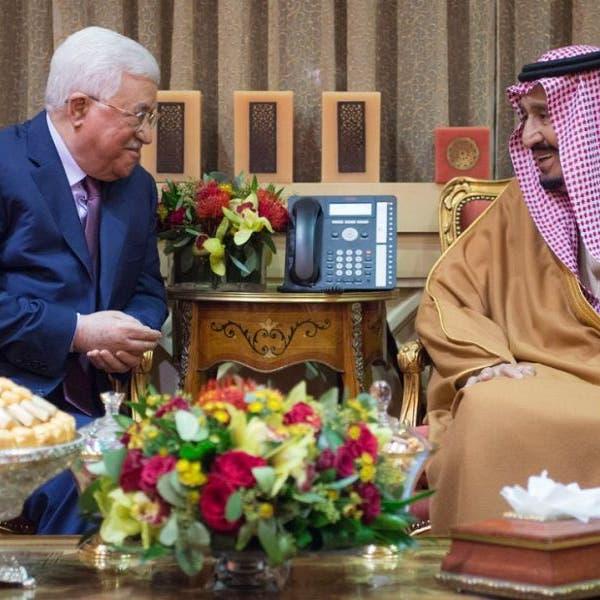 الملك سلمان يؤكد لعباس دعم السعودية الثابت لقضية الشعب الفلسطيني