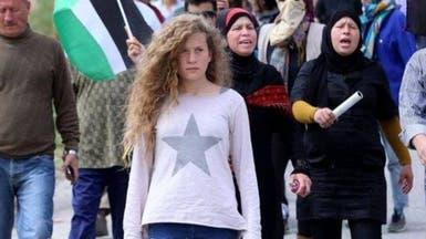 شاهد عهد التميمي بقبضة الاحتلال.. ثائرة منذ الطفولة