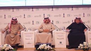 صندوق الاستثمارات السعودي يضخ 70 مليار ريال بـ2017