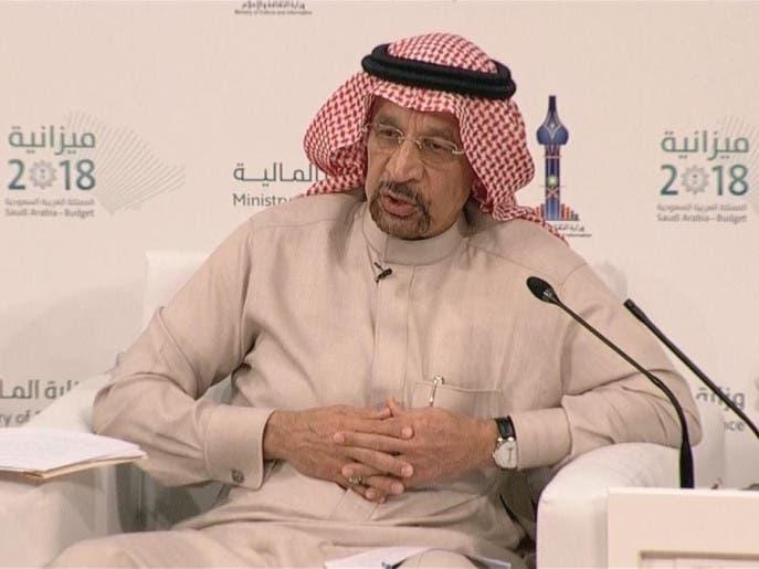 الفالح: الطاقة تشكل 45% من الناتج المحلي للسعودية