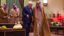 Saudi Arabia's King Salman affirms 'steadfast' support for Palestinian rights