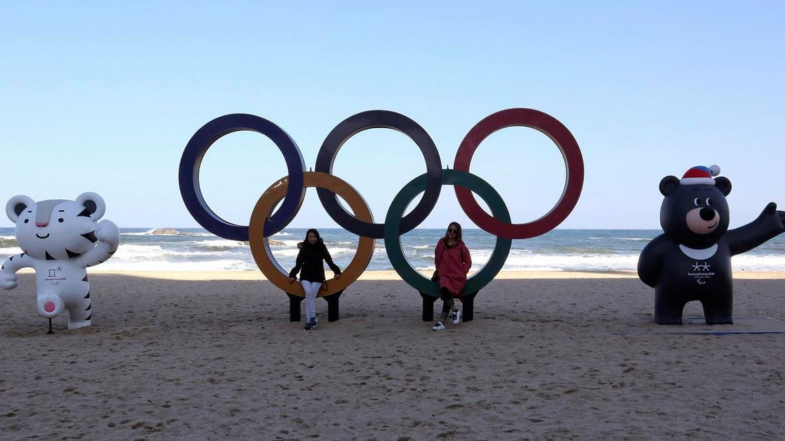 South Korea's skiing destination of Pyeongchang is the  Winter Paralympics host city. (AP)