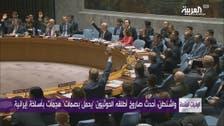 حوثیوں کو سعودی عرب پر میزائل داغنے سے روکا جانا چاہیے : امریکا
