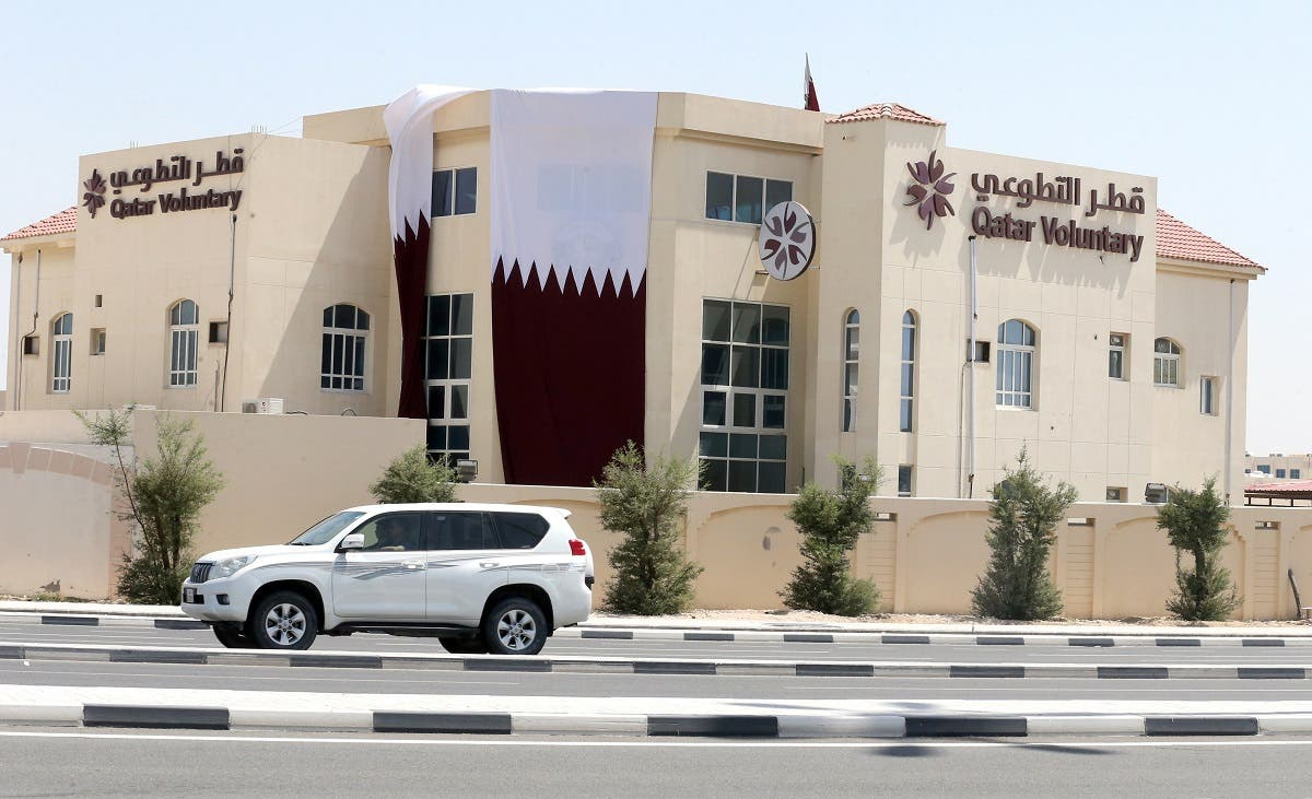 A picture taken on June 9, 2017 shows a general view of the Qatar Voluntary building in the capital Doha. (AFP)