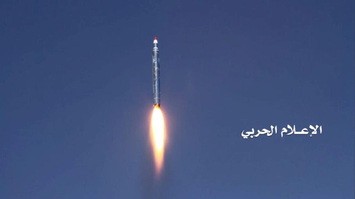 A ballistic missile is seen after it was fired toward the Saudi capital of Riyadh from an undisclosed location in Yemen. (Reuters)