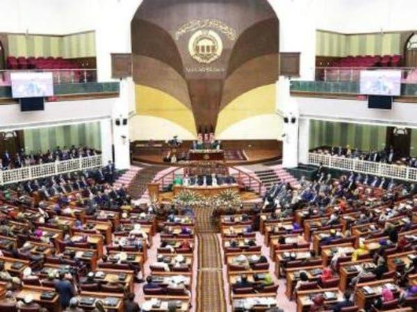 پارلمان افغانستان: طالبان ارادهای برای ادامه گفوتگو ندارند
