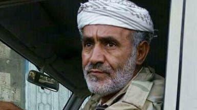 مصرع قيادي حوثي في جبهة البقع بصعدة