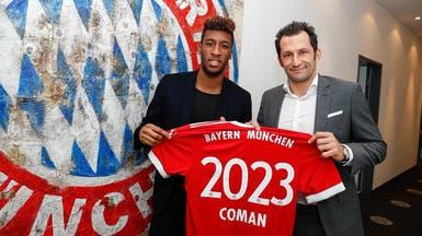 بايرن يمدد تعاقده مع الفرنسي كومان حتى 2023