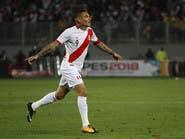 فيفا يقلص عقوبة إيقاف قائد بيرو إلى النصف