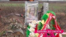 صور.. تفاصيل الجريمة العائلية التي هزت أحداثها روسيا