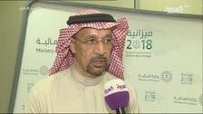 سعودی عرب کی جوہری توانائی کے حصول کے لیے امریکا سے جلد بات چیت متوقع