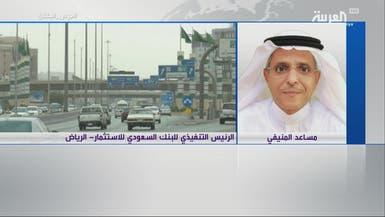استبعاد تأثر المصارف السعودية بضريبة القيمة المضافة
