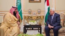 Saudi Crown Prince and Abbas discuss path to establish state of Palestine
