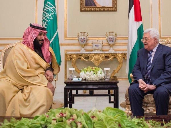 محمد بن سلمان وعباس يبحثان سبل قيام دولة عاصمتها القدس