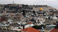 بیت المقدس پر اسرائیلی گرفت شدید تر ، کسی بھی انخلاء پر نئی قیود