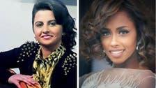هذا موعد حفل شمة حمدان وداليا مبارك للنساء في الرياض