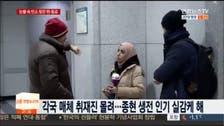 محجبة تلفت انتباه إعلام كوريا بجنازة نجم الغناء المنتحر