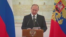 فضول گوئی بند کر دیں : پوتین کا جی سیون کو جواب