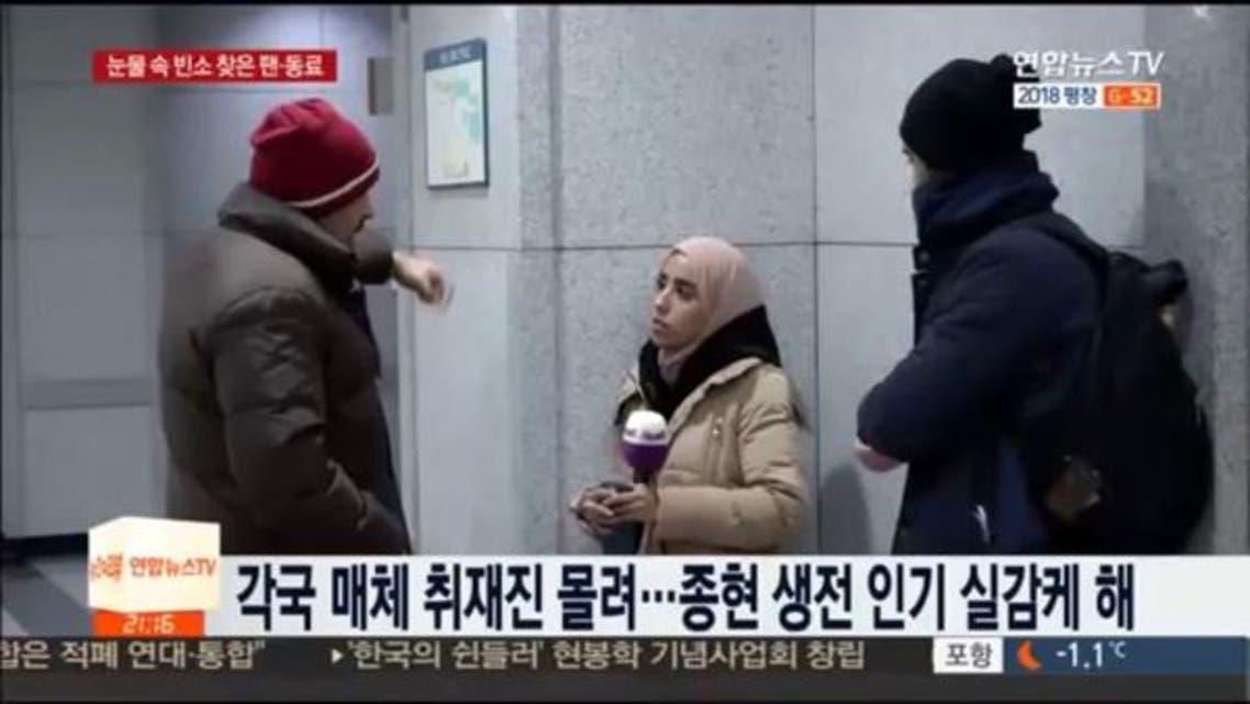 Covered lady in south korya