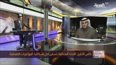 سطام السهلي: 3 آلاف بطاقة إعلامية لتغطية كأس الخليج