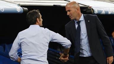 زيدان: الفائز في الكلاسيكو لن يحسم لقب الدوري الإسباني