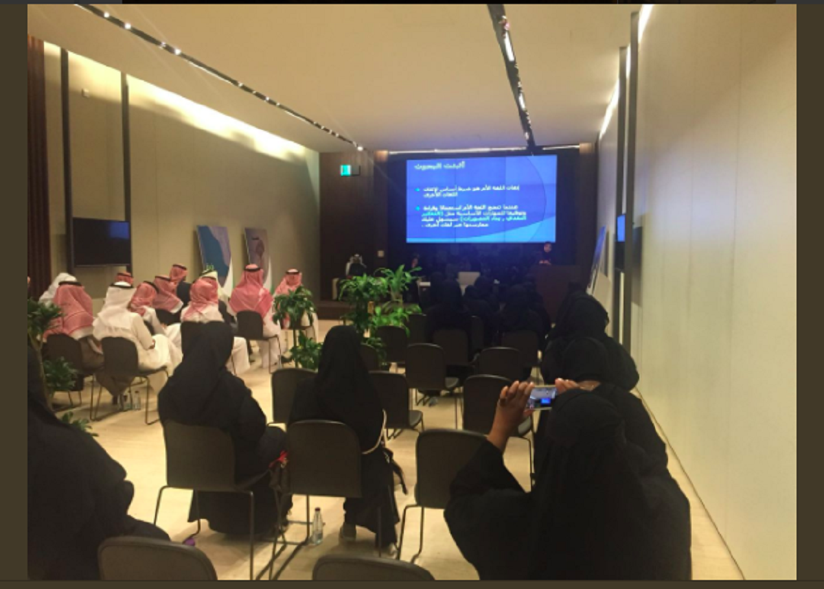 King Abdulaziz Center for National Dialogue hosted a session about Arabic language. (Supplied)