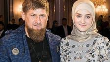 عالمی فیشن ایوارڈ اسلام پسند چیچن صدر کی صاحبزادی کے نام