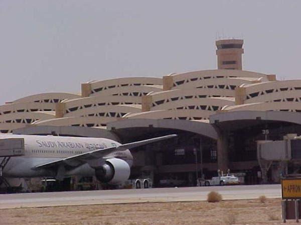 السعودية: رفع الحظر الإلكتروني عن الرحلات إلى بريطانيا