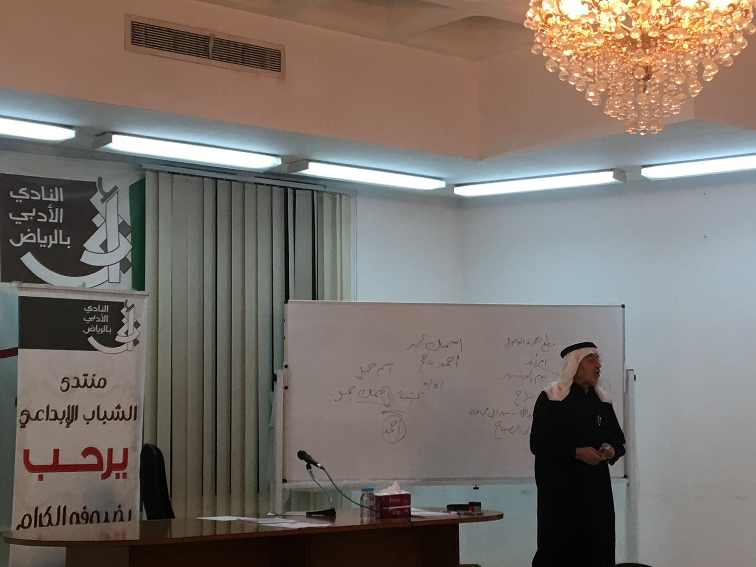 "a workshop of ""Common Errors in Media"" by Dr. Mahmood Al-Ammar, Professor at Imam Muhammad ibn Saud Islamic University. (Supplied)"