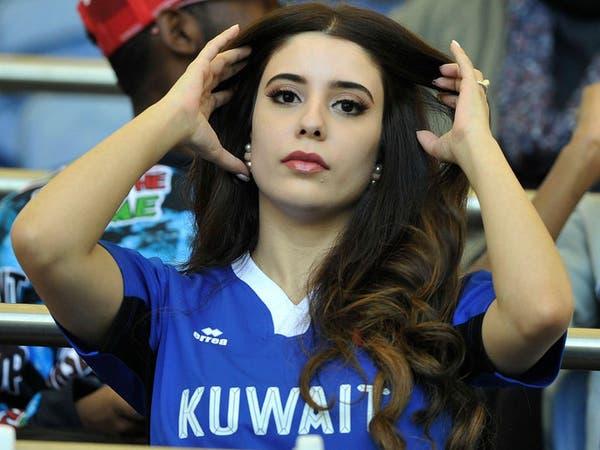 اليوم الأول من كأس الخليج 23