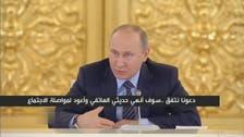 صدر پوتین نے شاہ سلمان سے بات کے لیے اہم اجلاس چھوڑ دیا