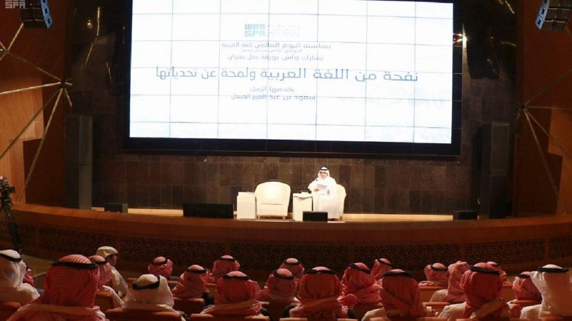Columnist Saud al-Junidel, columnist presented the history of the Arabic language from its roots and the evolution, and outlined the challenges facing the language these days, especially for the Arab press and journalists. (Supplied)