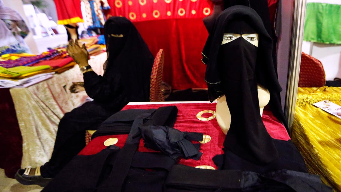 veiled mannequin. (AP)