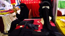 Iraqis denounce anti-indecency edict in Shiite holy city